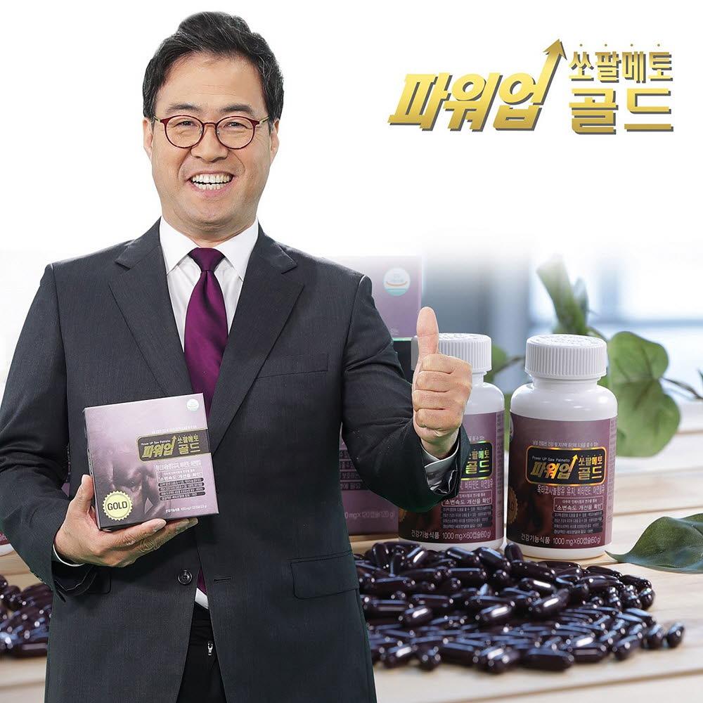 이만기 파워업 쏘팔메토 골드 1000mg*1200정(4개월분)/건강기능식품