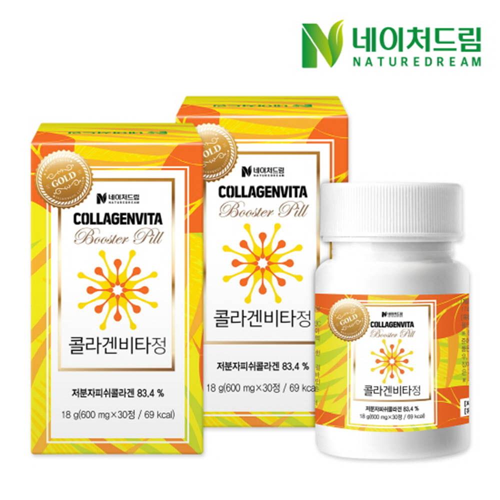 네이처드림 콜라겐비타정 18g x 30정 x 2박스