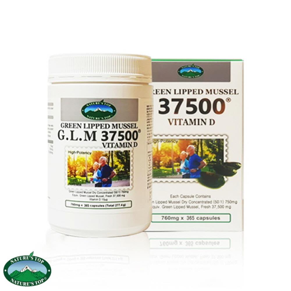 네이쳐스영 GLM 37500 초록홍합 비타민D (12개월 365캡슐)