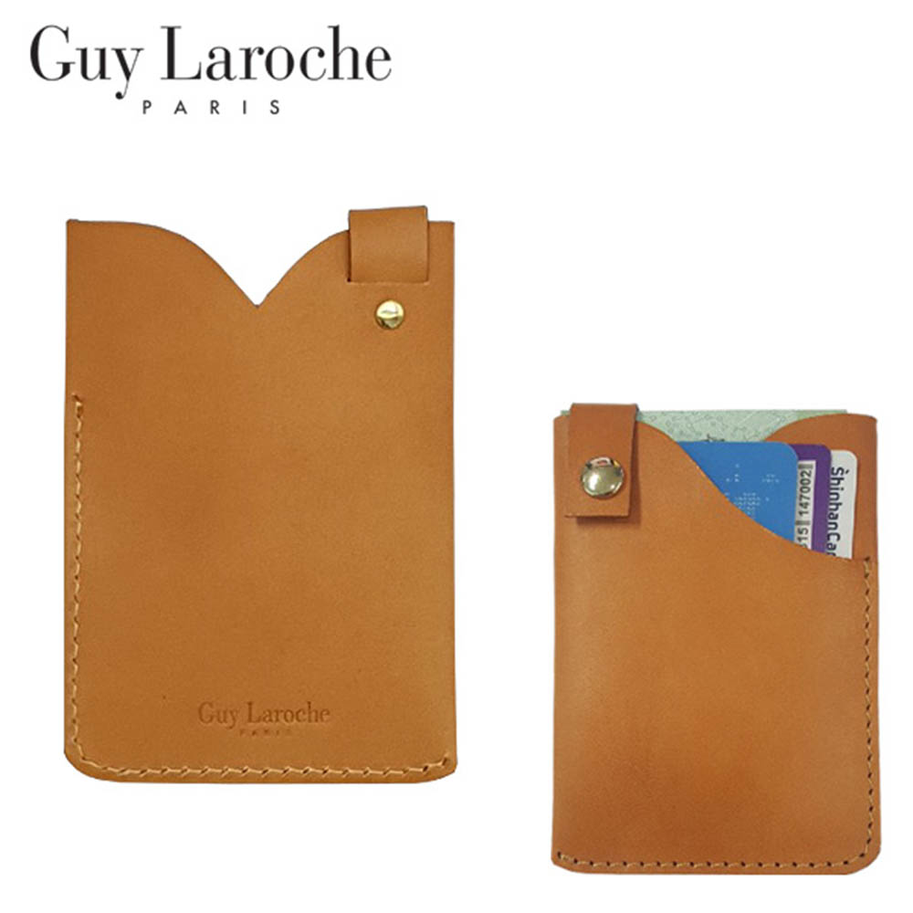 기라로쉬 베지터블 슬림 포켓카드 GL-VE-004