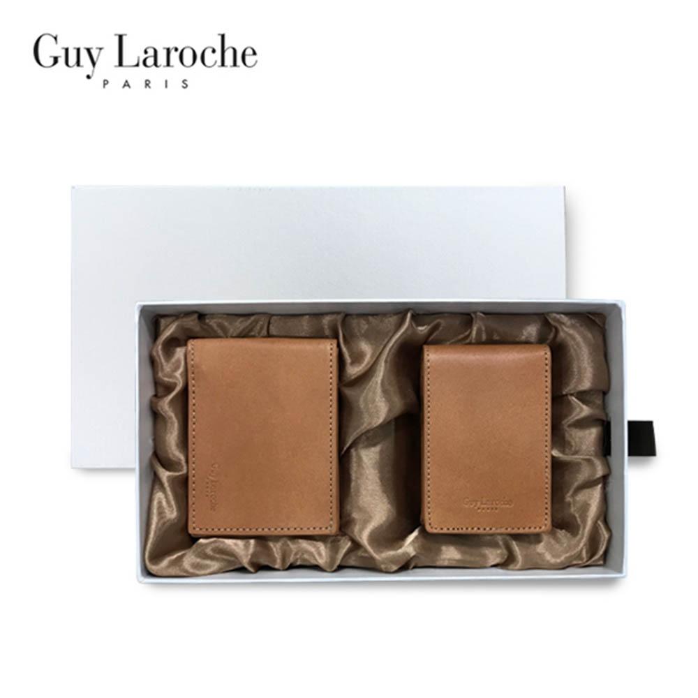 기라로쉬 베지터블 지갑 세트 GL-VE-0207S