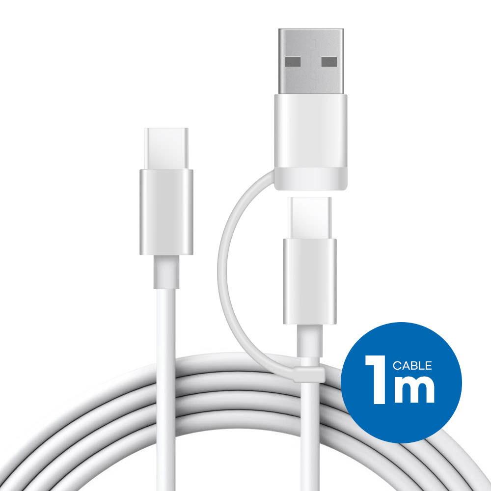 타입C → 타입C USB A 이중 고속충전케이블 1M UC2084C