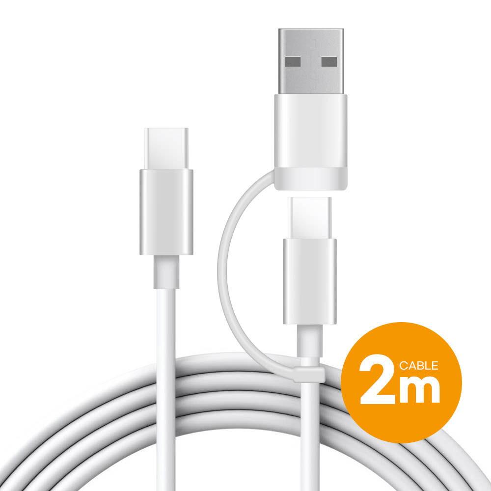 타입C → 타입C USB A 이중 고속충전케이블 2M UC2085C