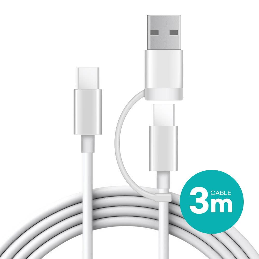 타입C → 타입C USB A 이중 고속충전케이블 3M UC2086C