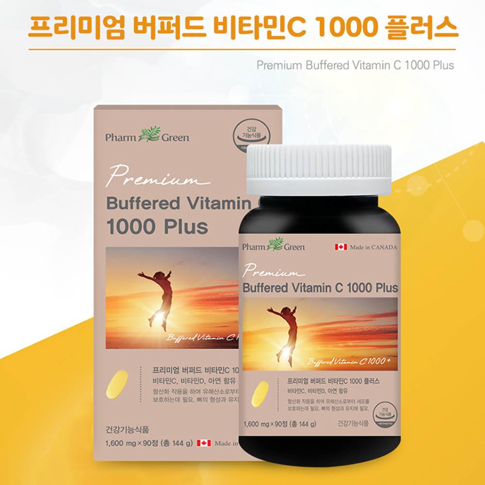 팜그린 버퍼드 비타민C 1000 플러스 1,600mg x 90정