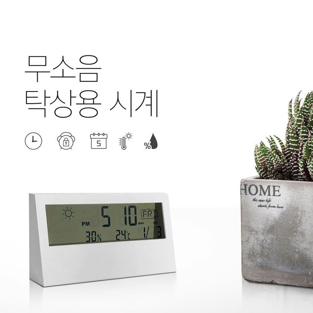 [나오테크] 디지털 무소음 탁상시계 NAO-L4600C