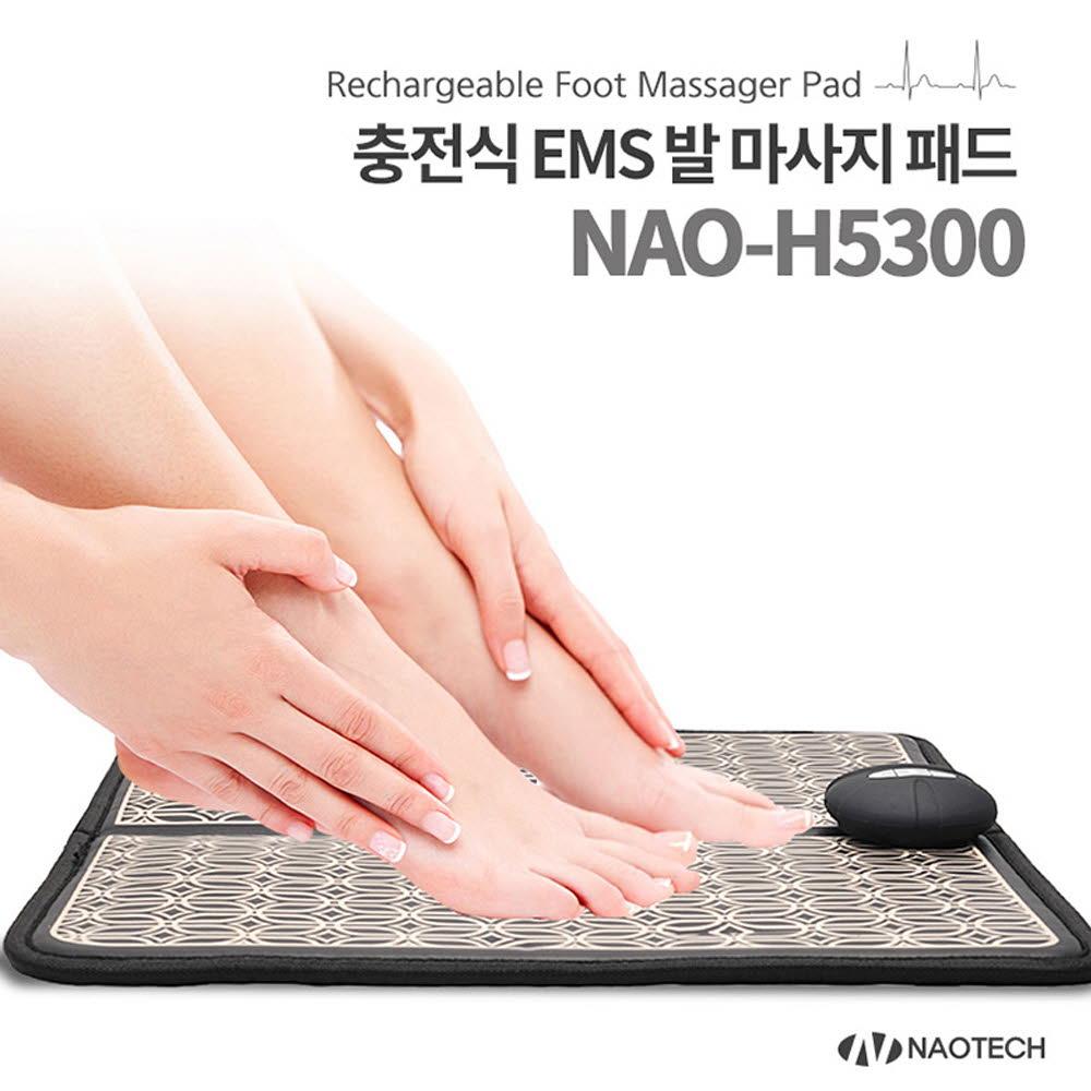 [나오테크] 충전식 EMS저주파 발마사지 패드 NAO-H5300