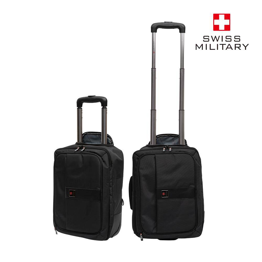 스위스밀리터리 비지니스브리핑 (16.8인치 비즈니스 가방 겸용 캐리어)