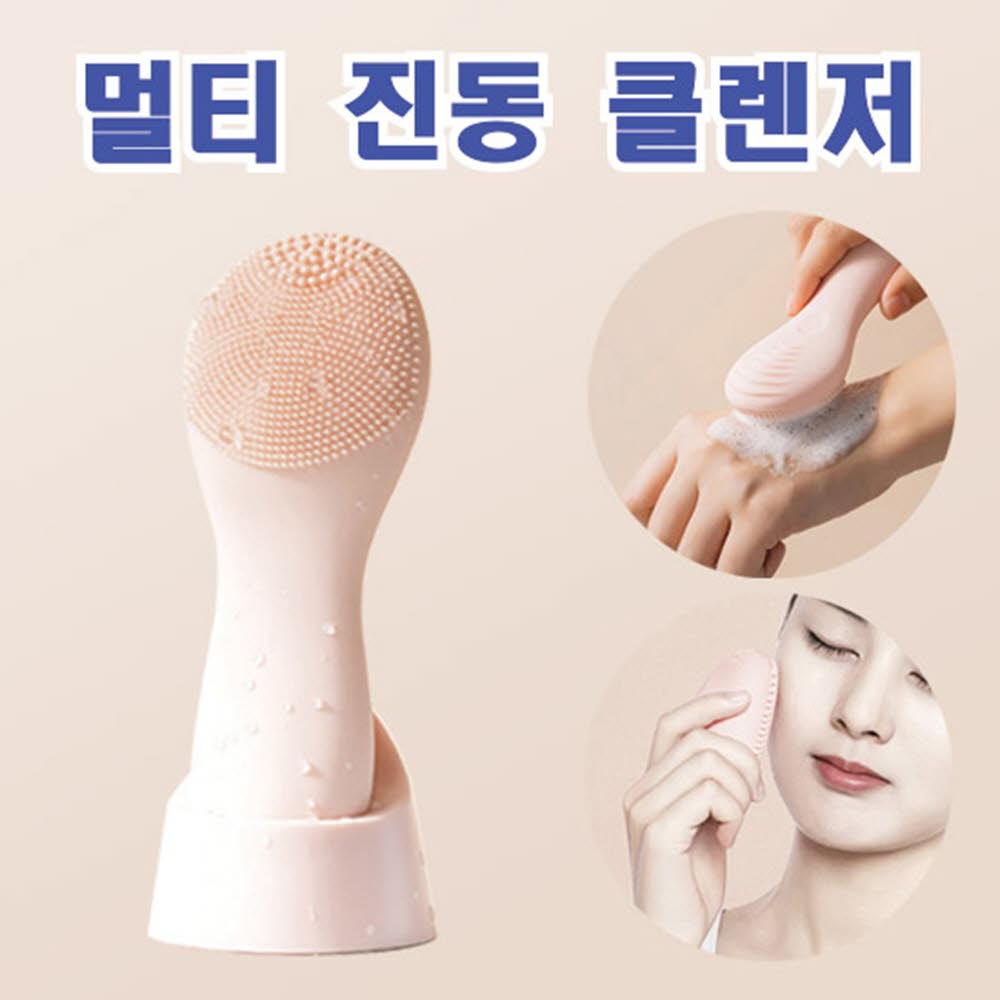샤오미 진동클렌저 초미세 브러시 얼굴 마사지기 핑크