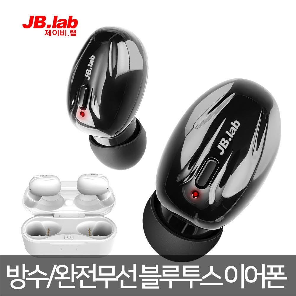제이비랩 블루투스 이어폰 JET2
