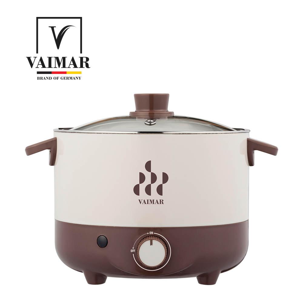바이마르 마시멜R 라면포트 1.2L VMK-2007DF 브라운