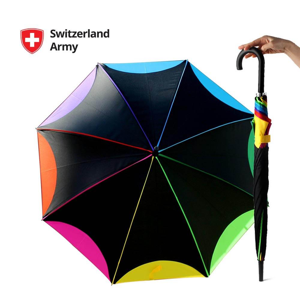 스위칠랜드아미 레인보우 이중방풍 장우산
