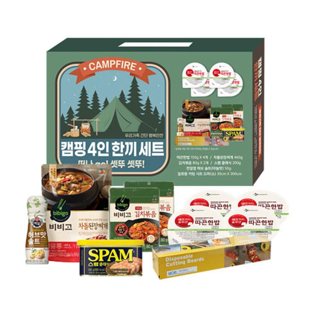 CJ 캠핑 4인 한끼세트 (따끈한밥,차돌된장,볶음김치,허브솔트,스팸,시트도마)