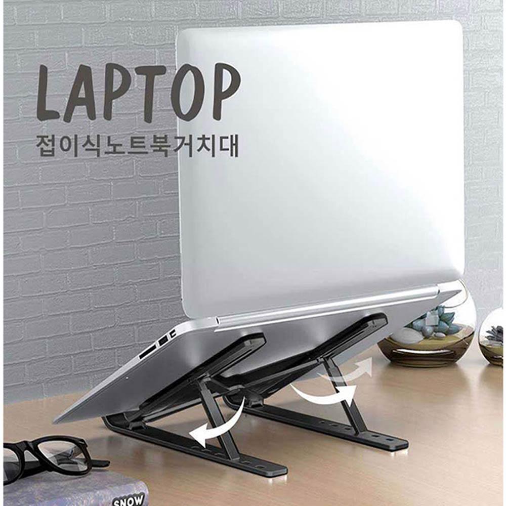 ABS 재질 노트북 거치대