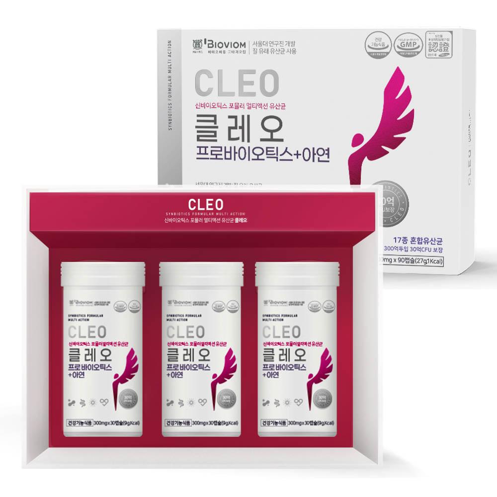 클레오 프로바이오틱스+아연 30캡슐-3개월분/여성을 위한 장,질건강 유산균!!