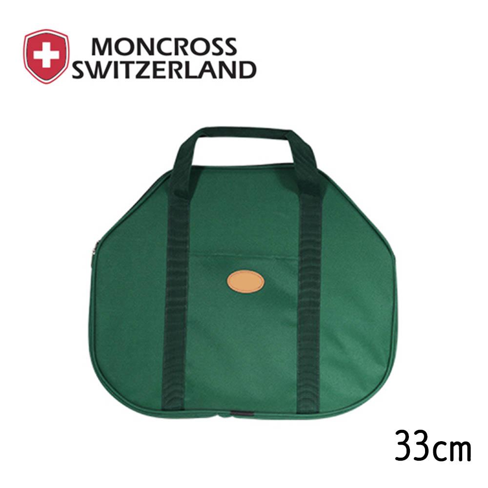 몽크로스 그리들 팬 가방 33cm MC-GPB33