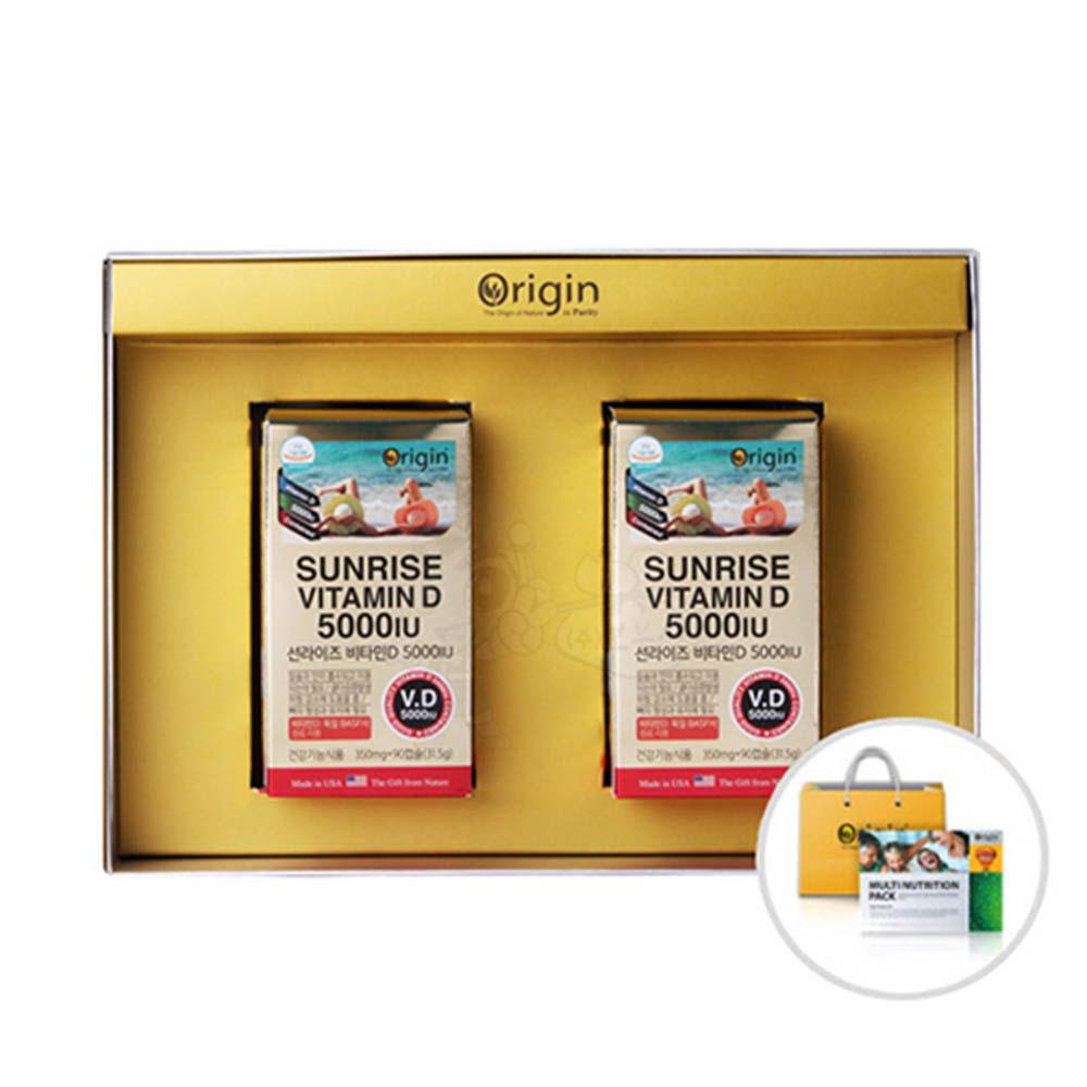 오리진 선라이즈 비타민D 5000IU 선물세트 (350mgx90캡슐x2병)