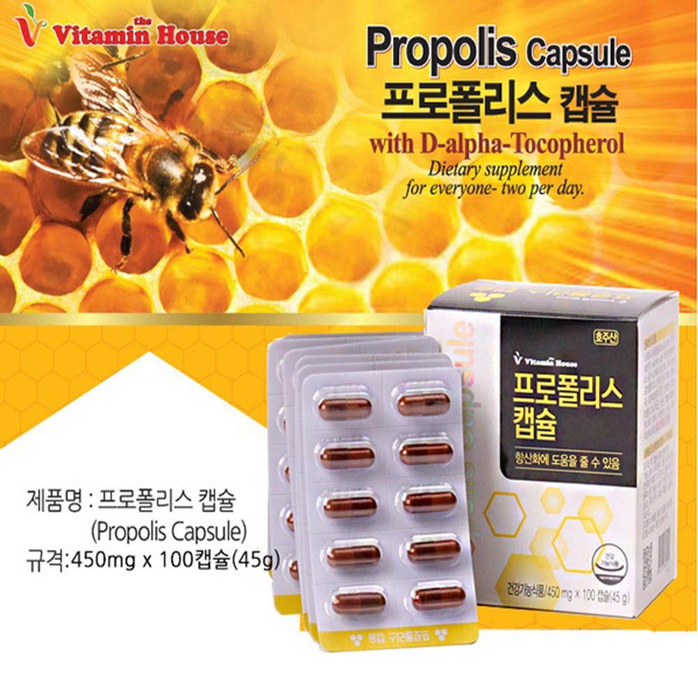 [비타민하우스] 프로폴리스 캡슐 (450mgx100캡슐)