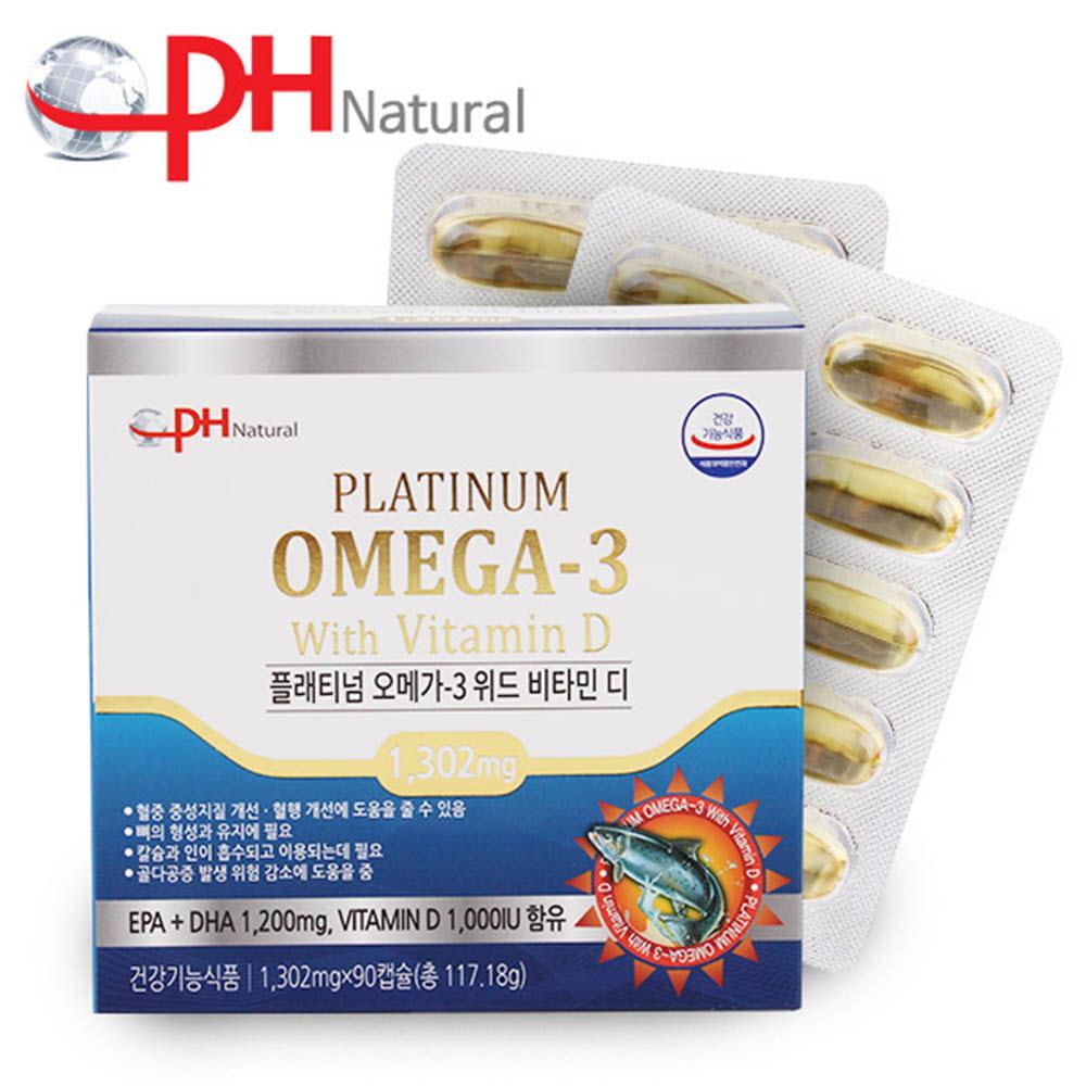 [PDH] 플래티넘 오메가-3 위드 비타민D (1,302mgx90캡슐)