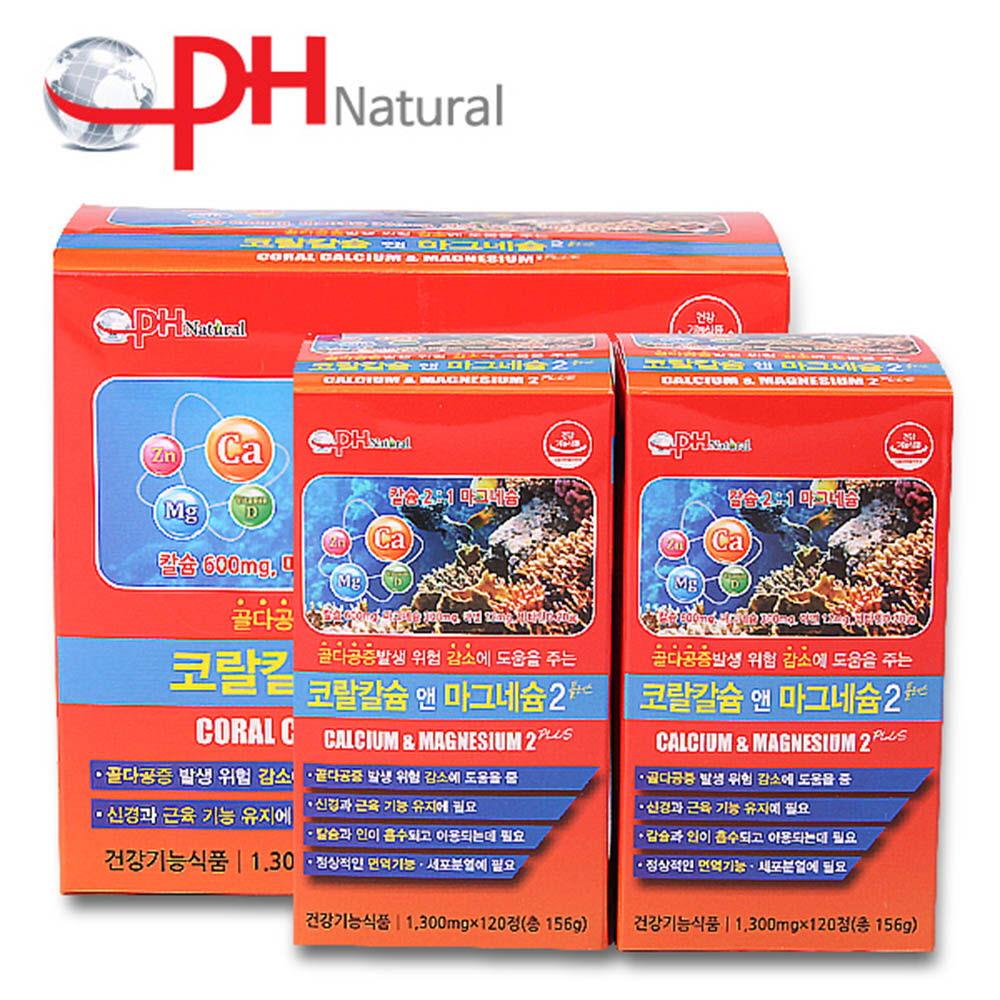 [PDH] 코랄칼슘 앤 마그네슘 2+ 세트 (1,300mgx120정x2병)