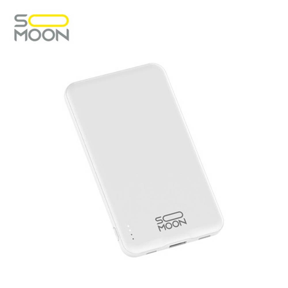[소문] 가성비 좋은 휴대용 보조배터리 5000mAh SP-C050
