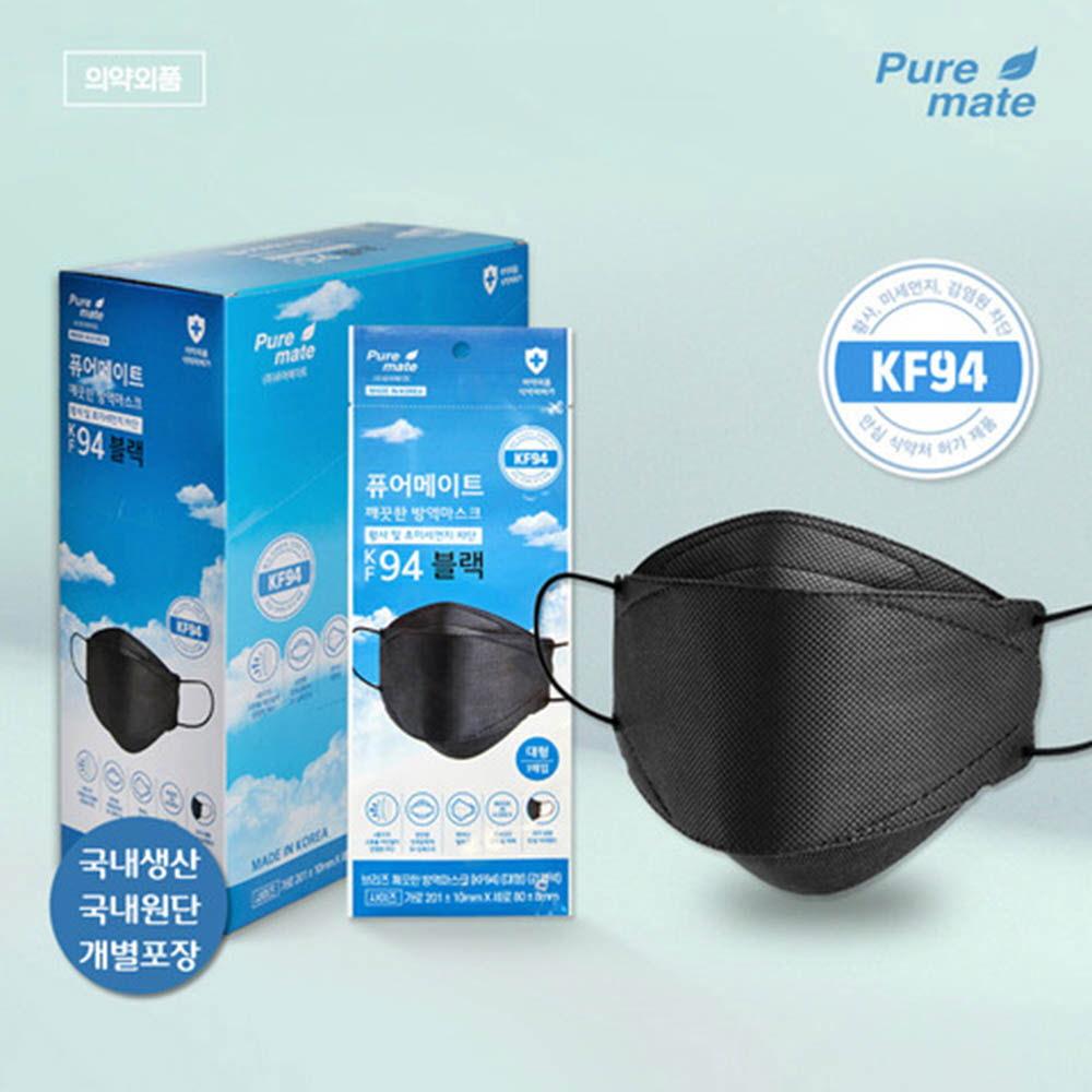 [퓨어메이트] 식약처인증 KF94 마스크 대형 블랙 50매