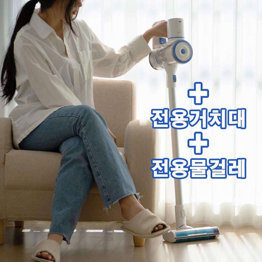 디코웰 무선물걸레청소기 K8 + 물걸레브러쉬 + 전용거치대