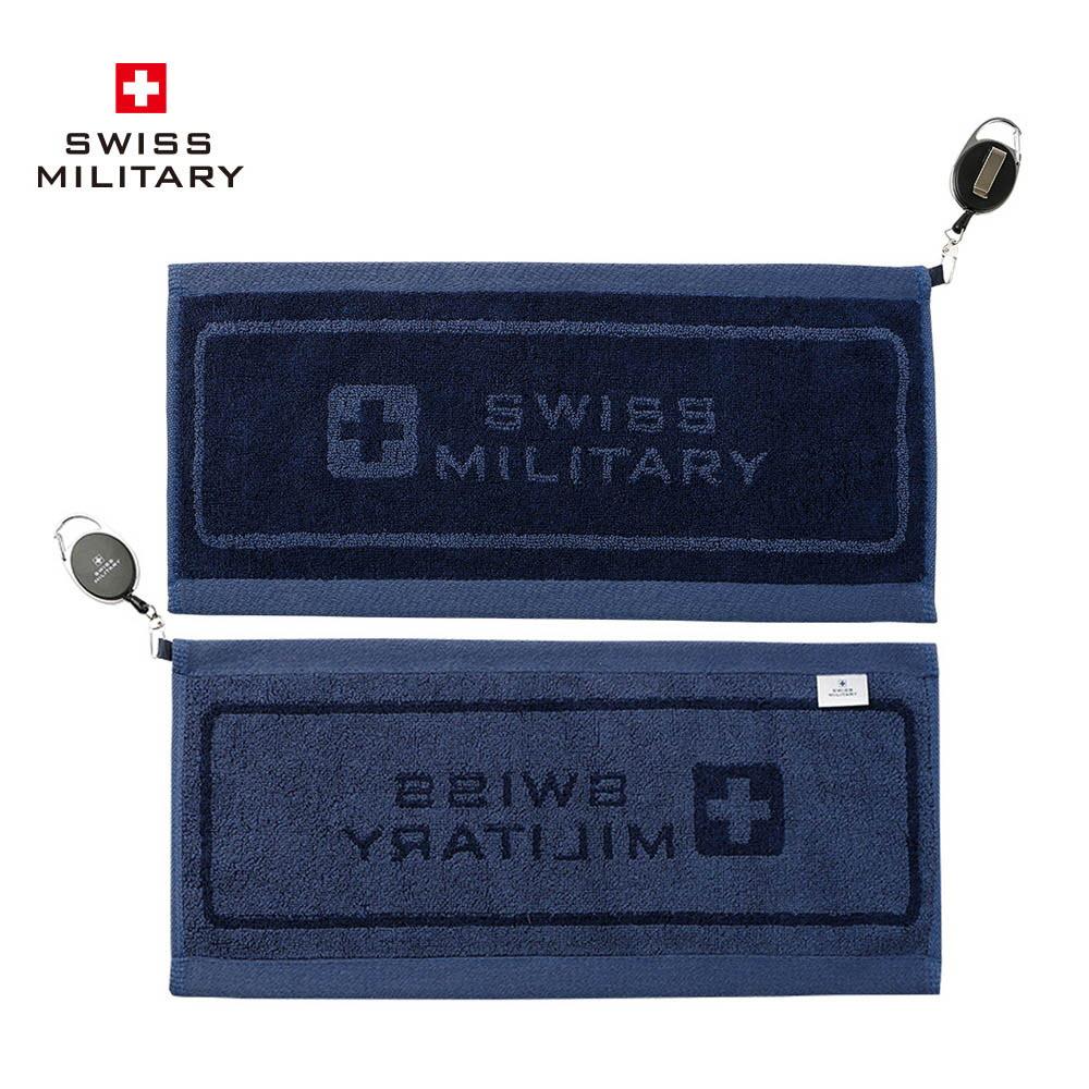 스위스밀리터리 죽사 골프 스포츠타올 + 선물인케이스(종이)