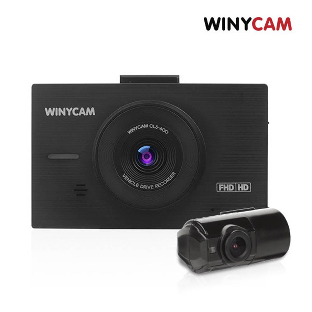 위니캠 블랙박스 CLS600 16기가 +출장장착할인쿠폰
