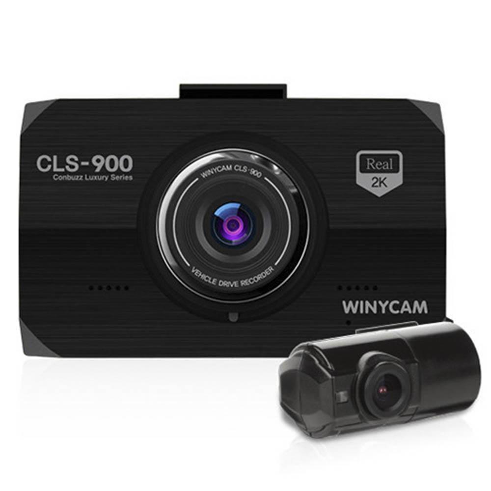 위니캠 블랙박스 CLS900 32기가 +출장장착할인쿠폰