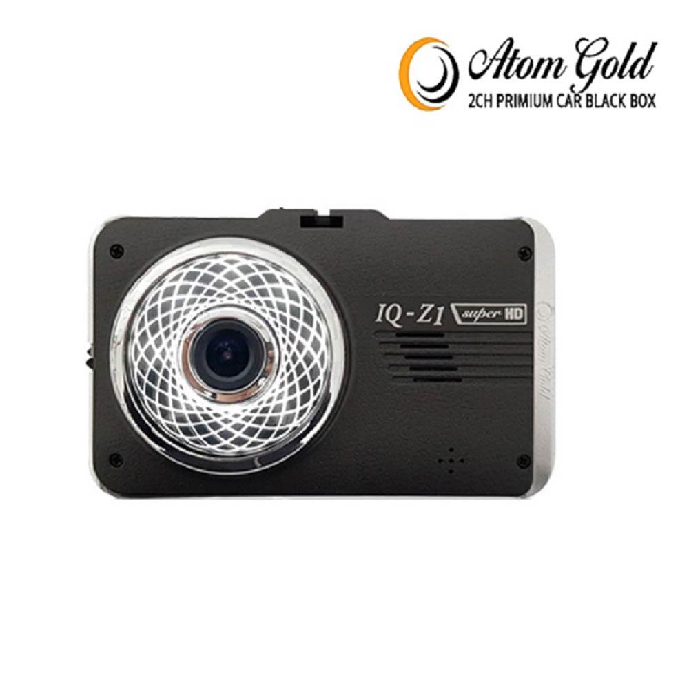 아톰 블랙박스 IQ-Z1 (HD-HD) +출장장착할인쿠폰