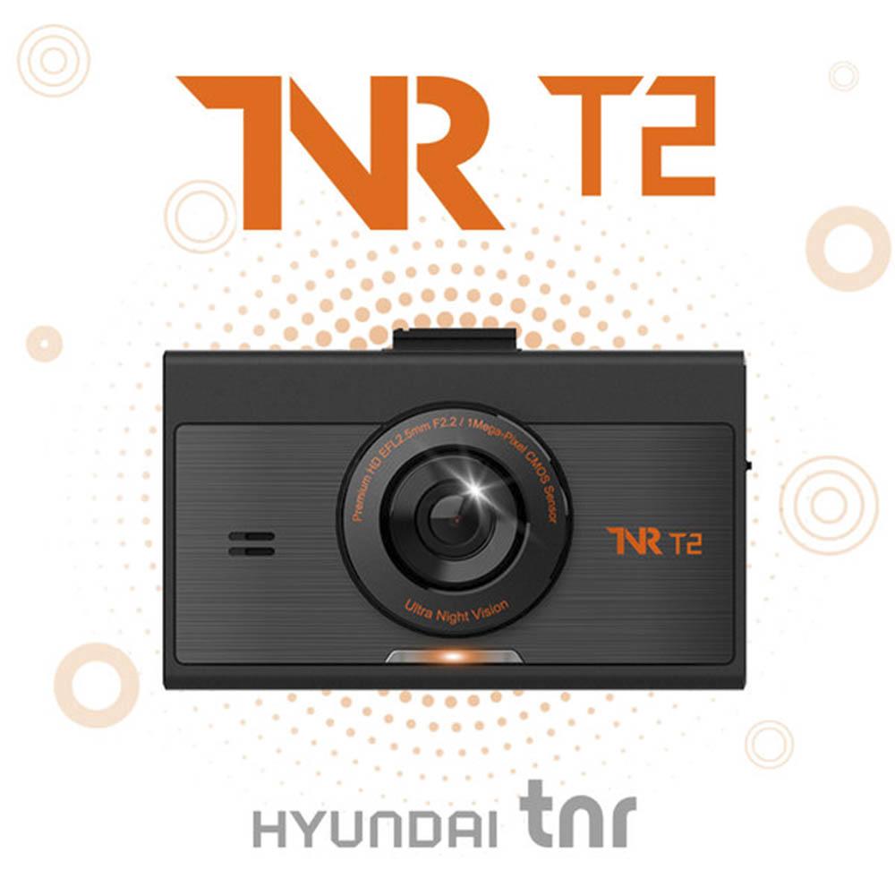 현대티엔알 블랙박스 T2 HD 16G +출장장착할인쿠폰