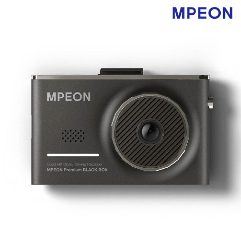 엠피온 블랙박스 MDR-Q570 + 모듈 +출장장착할인쿠폰
