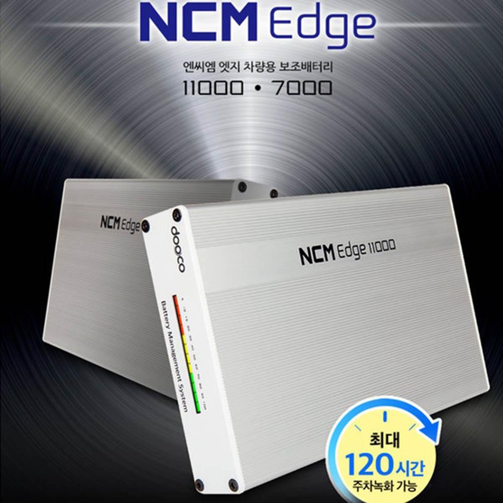 두코 보조배터리 엣지 NCM 11000
