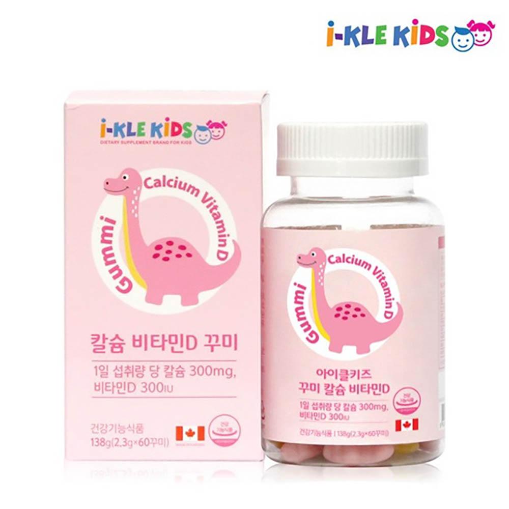 아이클키즈 칼슘 비타민D 꾸미 60
