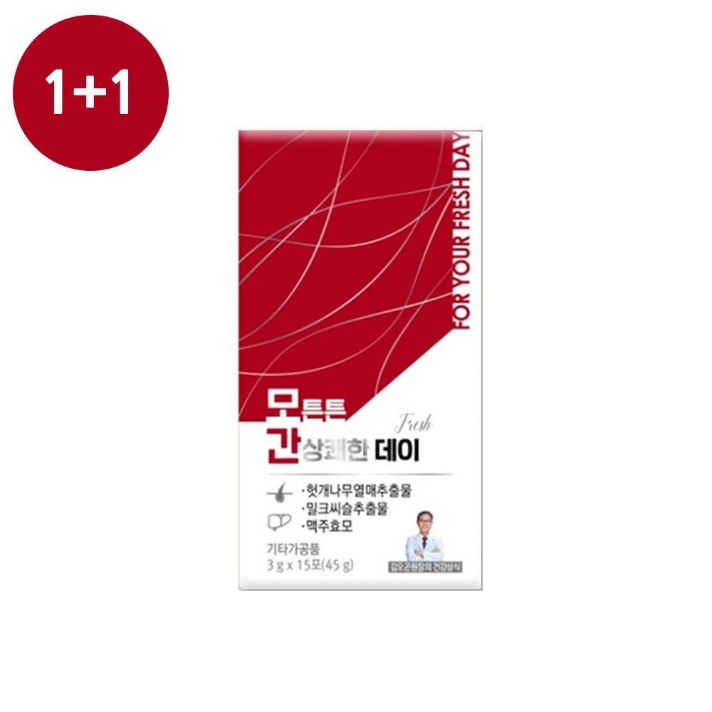 체인미 모튼튼 간 상쾌한데이 3g 15포 1+1 / 김오곤 원장의 건강상식 제품