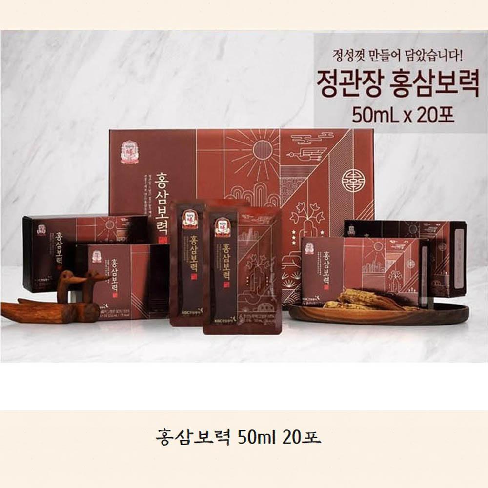 정관장 홍삼보력 50ml x 20포