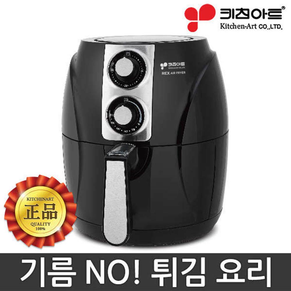 키친아트 럭시 피터 에어프라이어 3.5L PK-531(블랙)