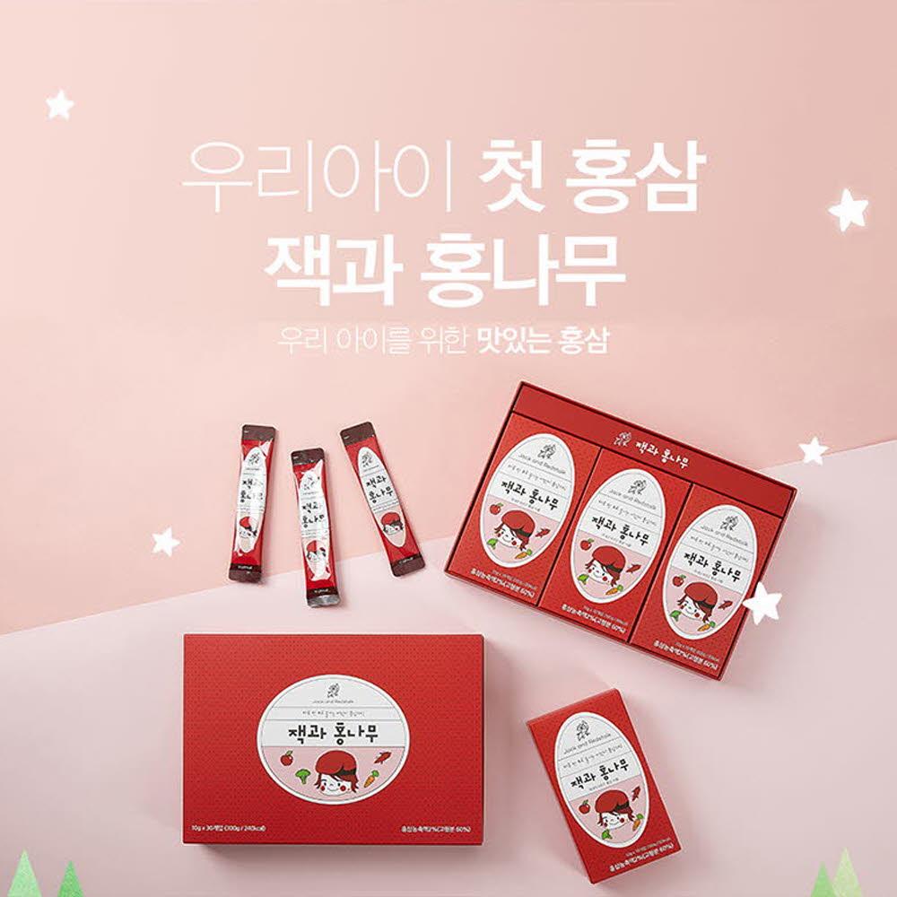 잭과 홍나무 (키성장+홍삼) 10gX30포