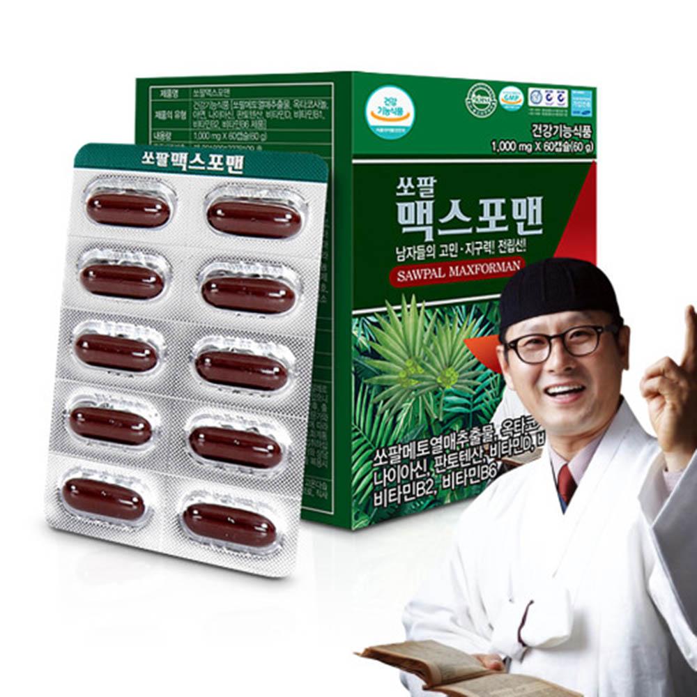 김오곤의 쏘팔맥스 포맨 130일분/ 건강기능식품