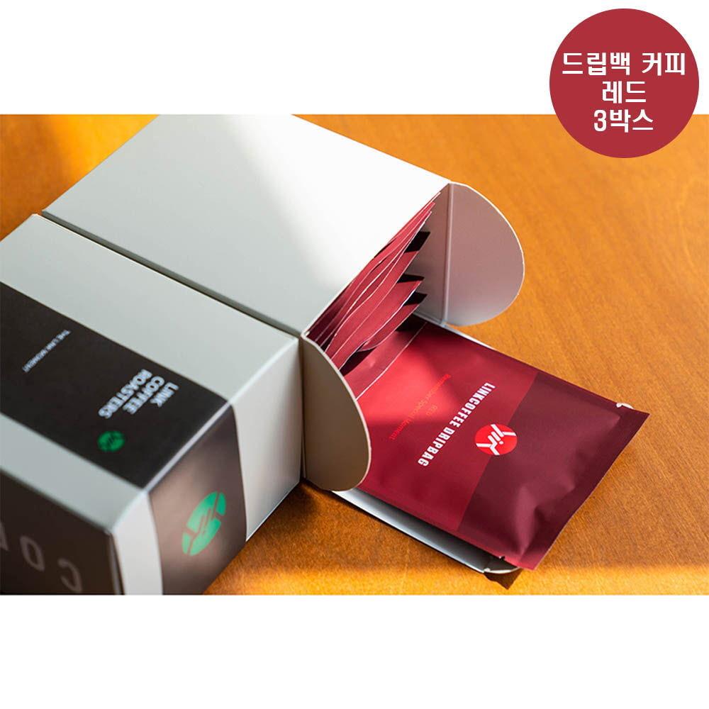 링크커피 드립백 커피 레드 10g*10개입 3박스