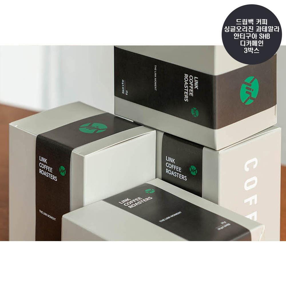 링크커피 드립백 커피 싱글오리진 과테말라 안티구아 SHB 디카페인 10g*10개입 3박스