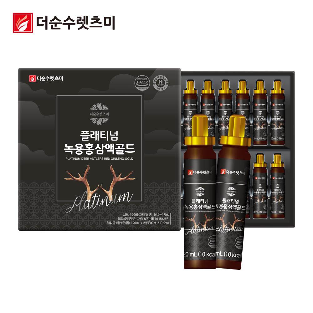 더순수렛츠미 플래티넘 녹용홍삼액 15개입 고급 선물세트