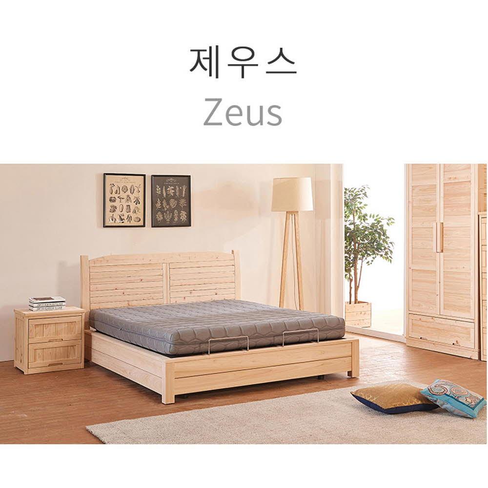 마르페이 모션베드 전동침대-편백나무 제우스(퀸)