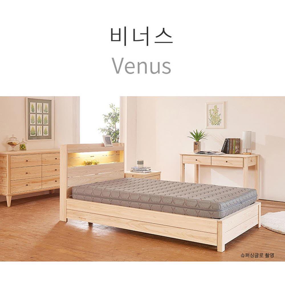 마르페이 모션베드 전동침대-편백나무 비너스(킹)