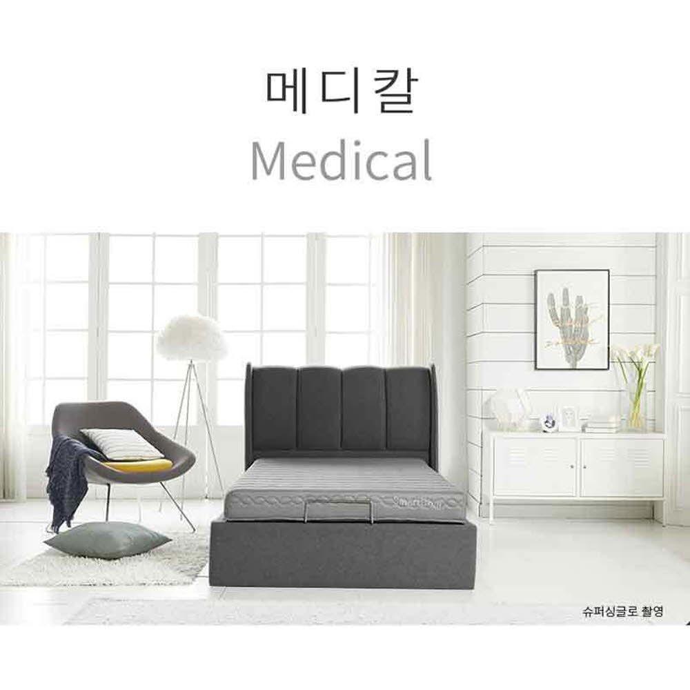마르페이 모션베드 전동침대-메디칼(슈퍼싱글)
