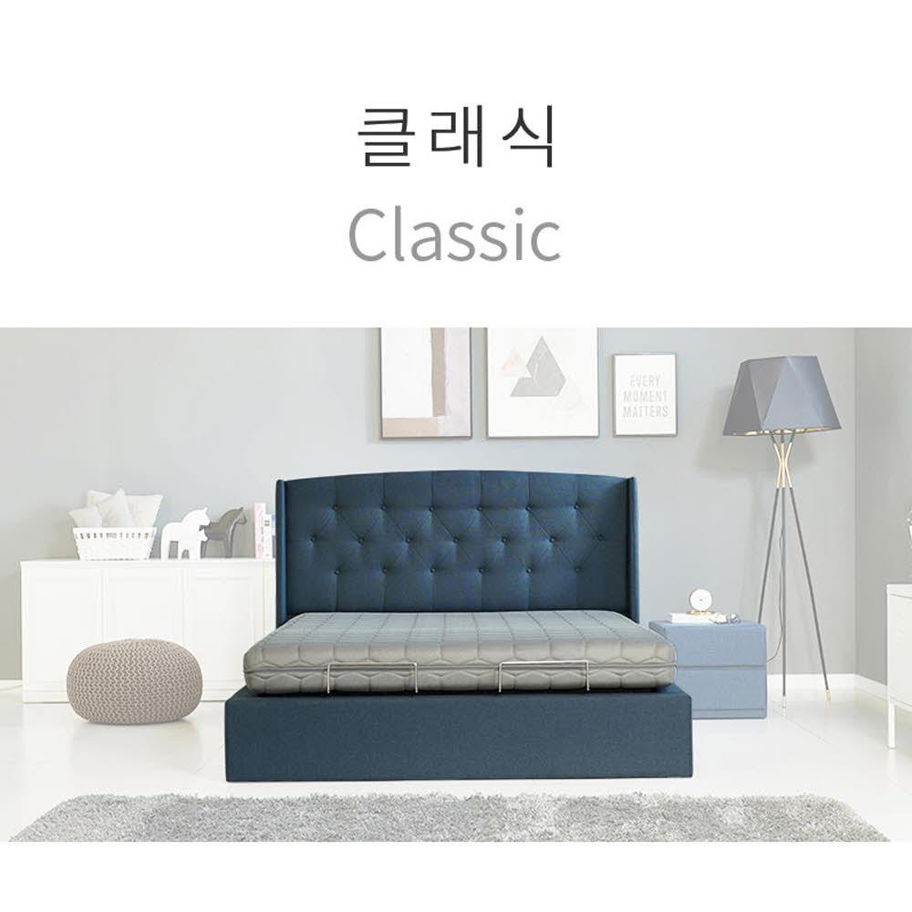 마르페이 모션베드 전동침대-클래식(킹)