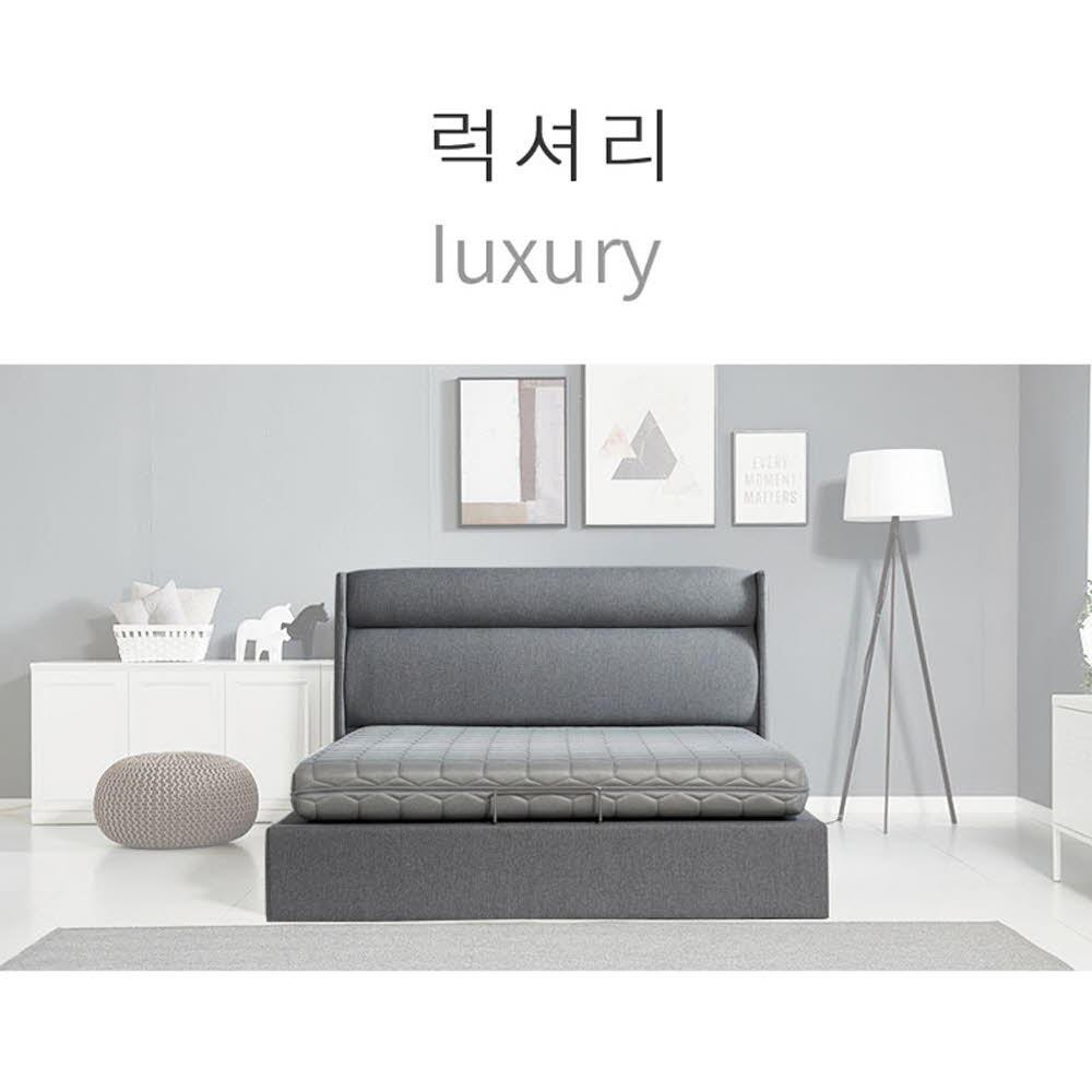 마르페이 모션베드 전동침대-럭셔리(킹)