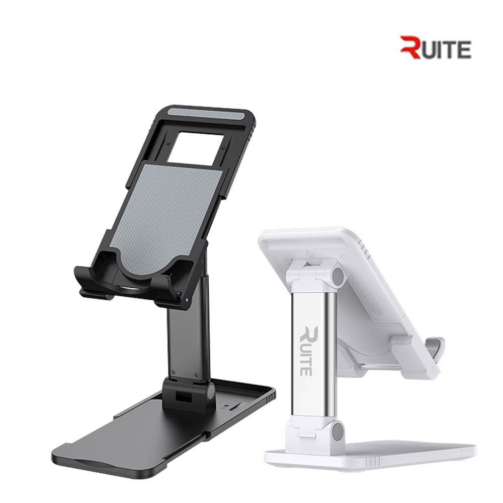 루이트 RT-SG02 확장형 접이식 스탠드 핸드폰 거치대