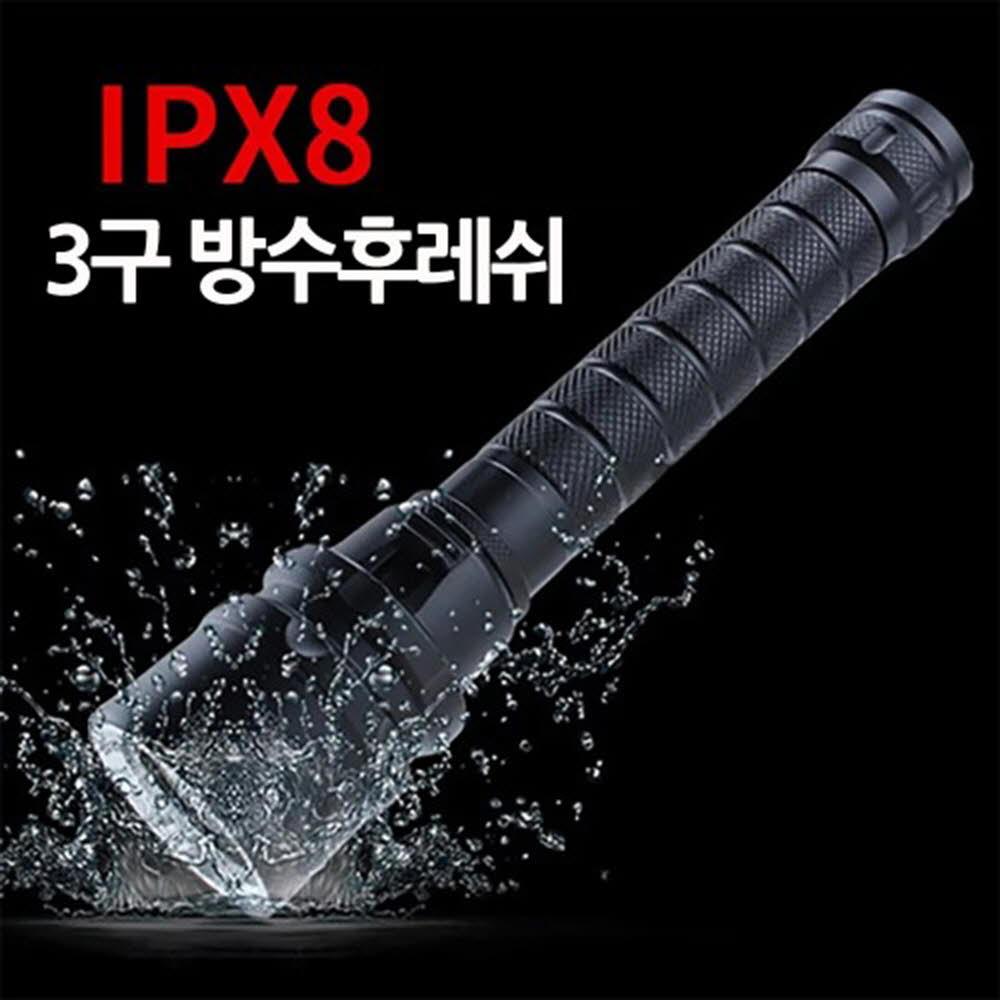LED 충전식 완전 방수 수중 랜턴 손전등 후레쉬 3구 아X
